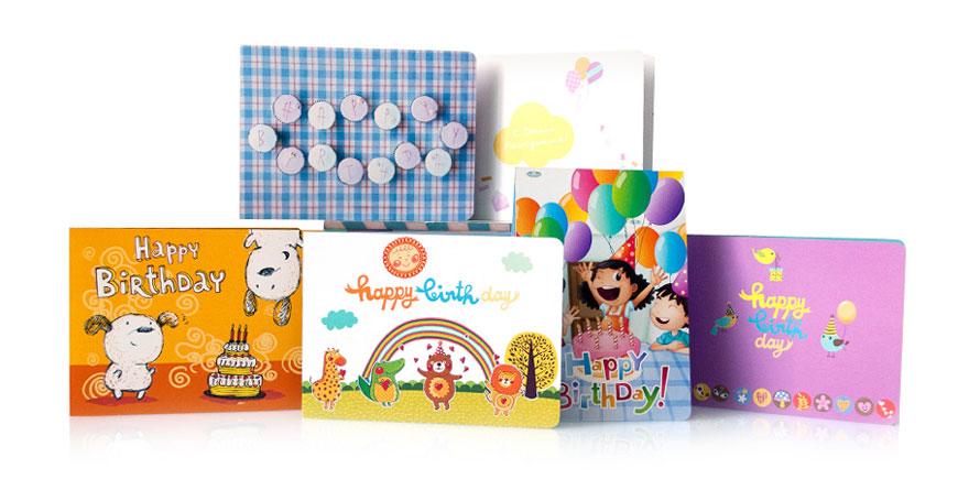 Открытки одноклассники, открытки с индивидуальным дизайном на заказ