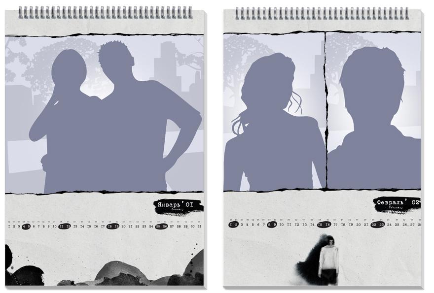 разворот фотокниги 1-1