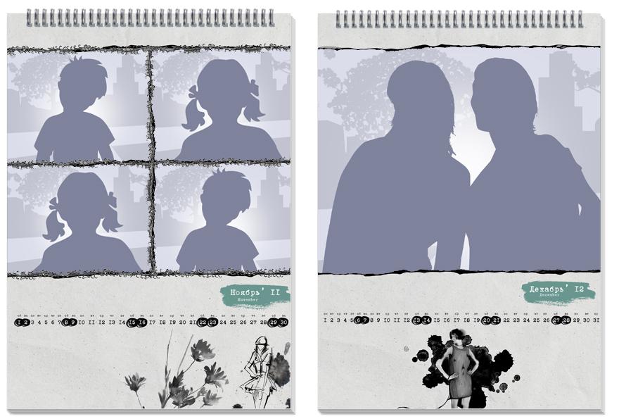 разворот фотокниги 1-5